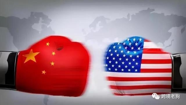 紧急!!亚马逊下架中国卖家棉制品!!2021年跨境电商如何逆境求生?